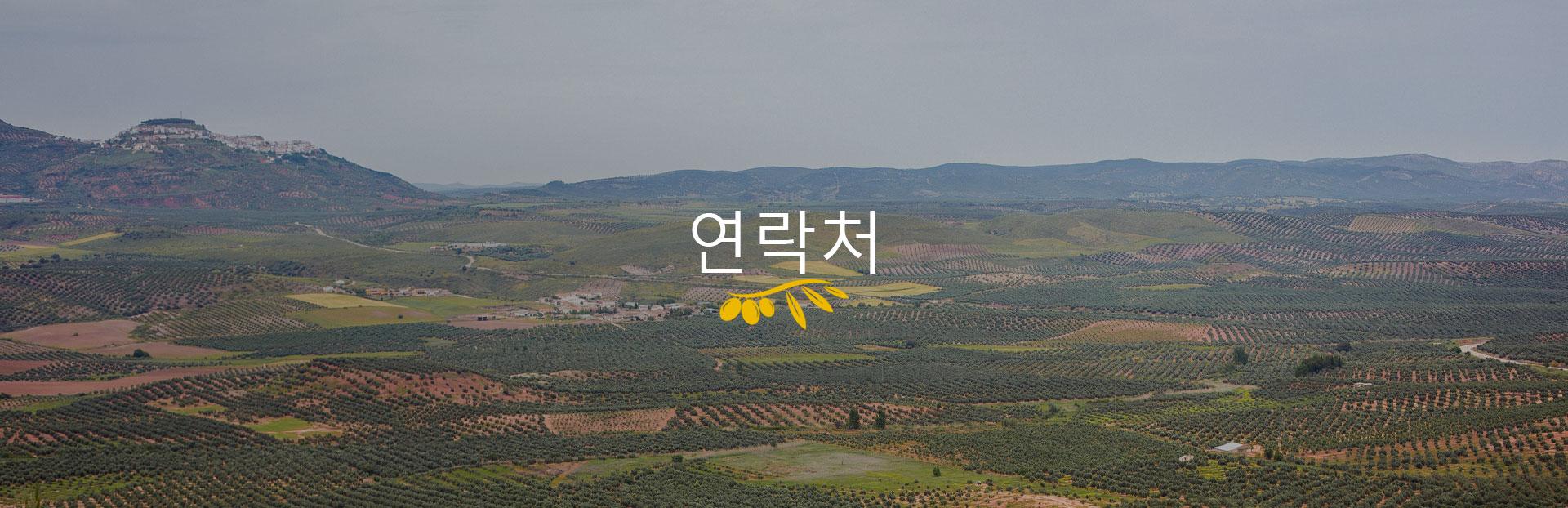 AceitesUnicos_slider_contacto_koreano